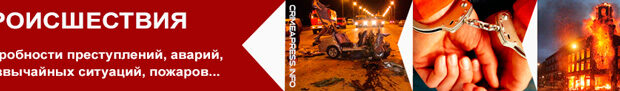 Вечернее ДТП в Евпатории: двое пострадавших