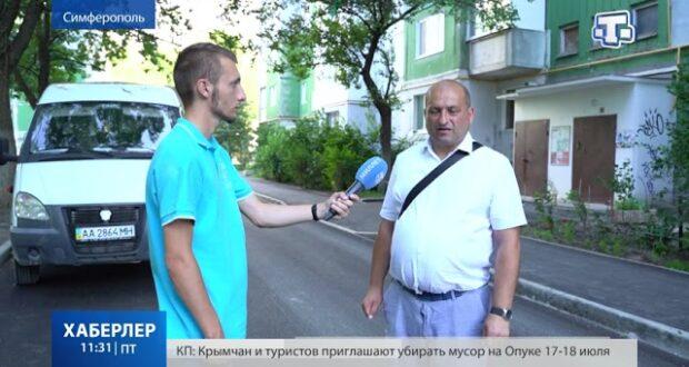 В Симферополе преобразили микрорайон Маршала Жукова