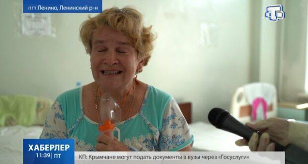 8 медиков из Башкортостана будут помогать своим коллегам в Крыму