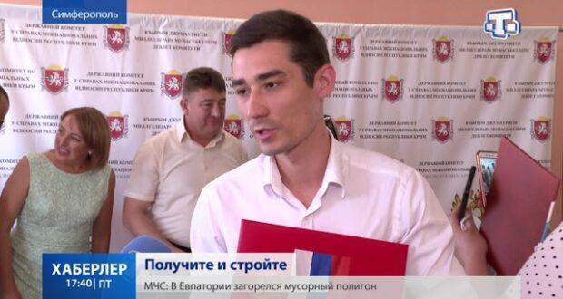 16 крымчанам вручили документы на получение земли