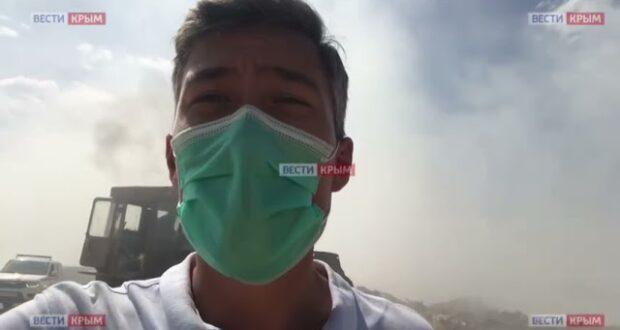 Аномальная жара осложняет тушение мусорного полигона в Евпатории