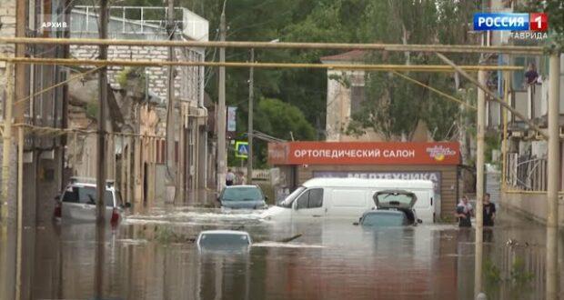 Условия кредитования жителей Крыма пересмотрят