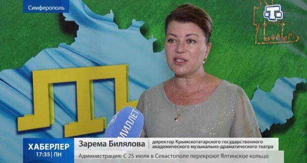 В Крымскотатарском музыкально-драматическом театре завершается ремонт
