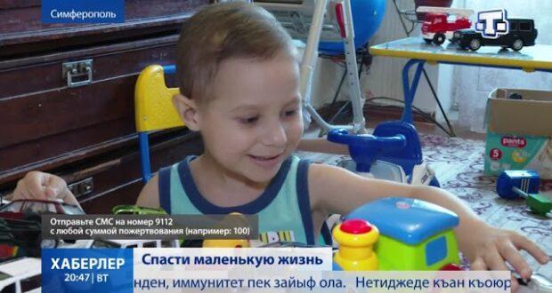 Пять миллионов рублей: Никите Тулбуре необходима помощь