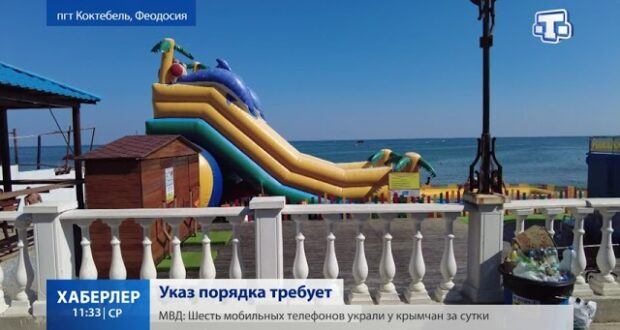 Указ порядка требует: в Крыму проходят рейды специалистов Гостехнадзора
