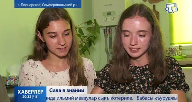 Сергей Аксёнов встретился с выпускниками отличниками