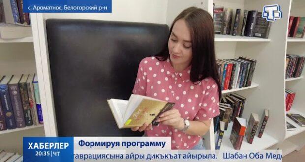 Народная программа: жители Белогорского района озвучили проблемы региона