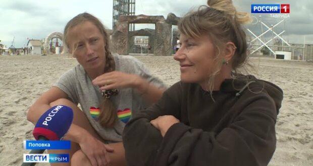 Туристы рассказали о своих впечатлениях от крымских пляжей
