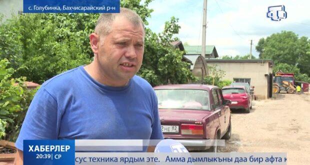 Село Голубинка после стихии