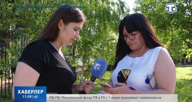 В Крыму не могут установить личность мужчины