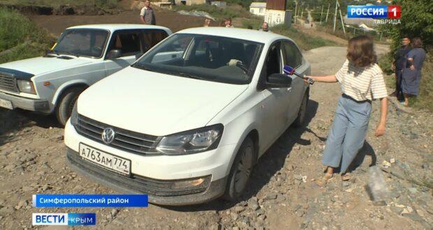 По «лунной» дороге в Крыму невозможно передвигаться