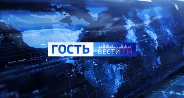 Центр медицинских инноваций в Крыму