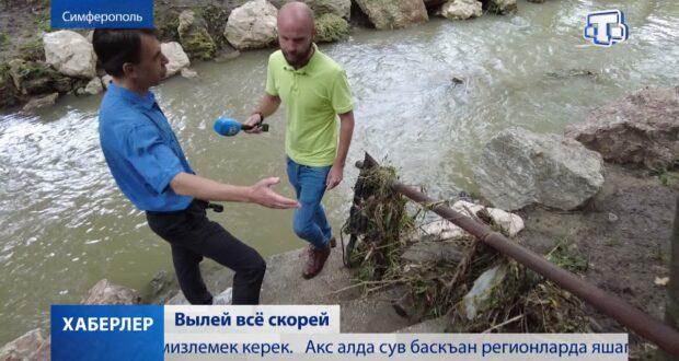 Крым: непогода отступает