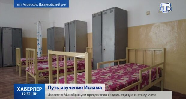 В Азовское медресе открыт набор