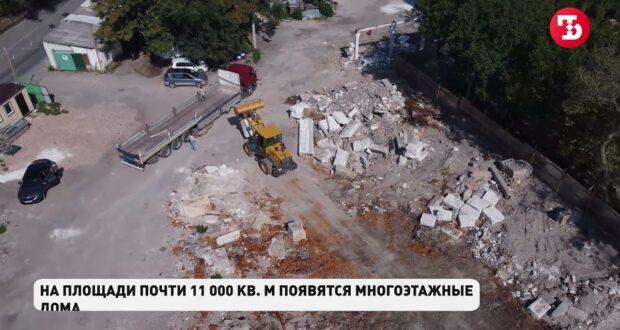 Как в Симферополе на месте киношной «психбольницы» строят жилой комплекс