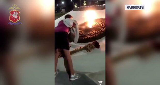 Подростки прикурили от Вечного огня в Севастополе и пожалели об этом