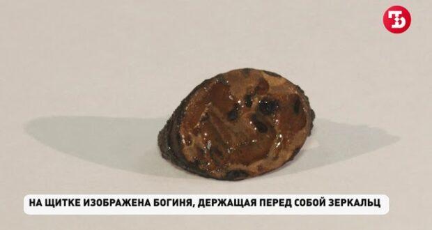 Как выглядит древний крымский перстень с изображением богини