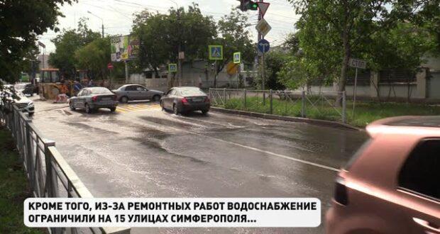 Как выглядел утренний потоп в Симферополе