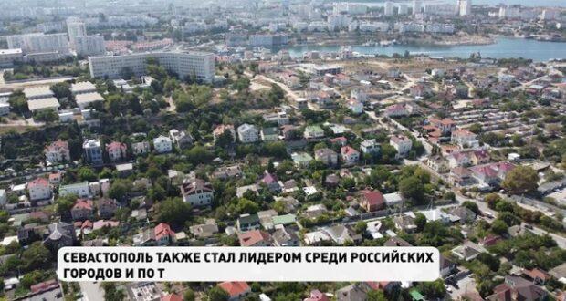 Севастополь — регион, где больше всего понаехавших
