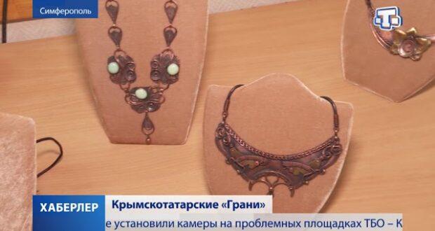 Выставка работ Натальи Шушковой «Грани»