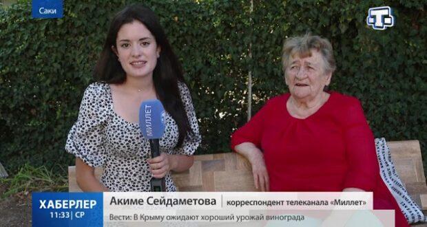 Крым: 80-летие со дня депортации немцев