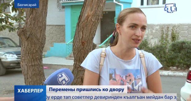 Бахчисарай в этом году благоустроили почти на 55 млн рублей