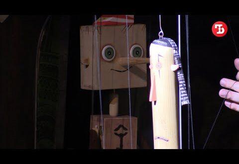 Театр кукол в Симферополе открыл новый сезон