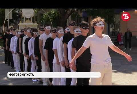 В Симферополе к новому сезону драмтеатр презентовал арт-объект