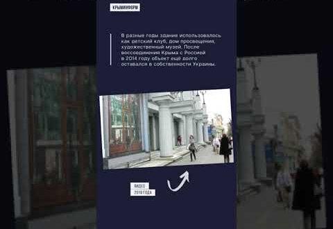 Центробанк восстанавливает историческое здание в центре Симферополя, принадлежавшее Нацбанку Украины