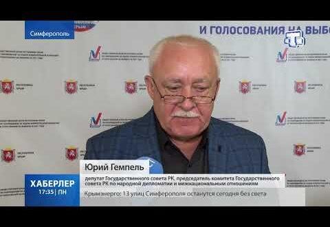 Выборы в Крыму: взгляд иностранцев