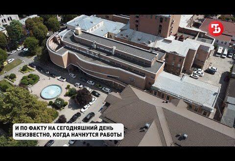 Крымский драмтеатр не закроют из-за капремонта