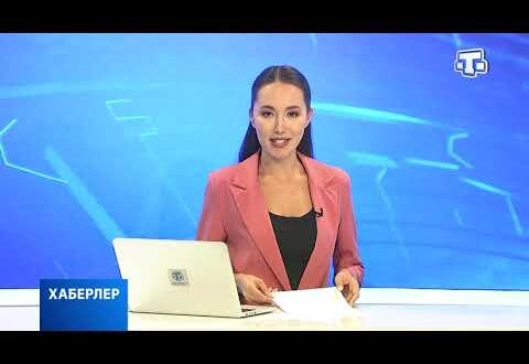 Хаберлер(на крымскотатарском языке)02.09.21