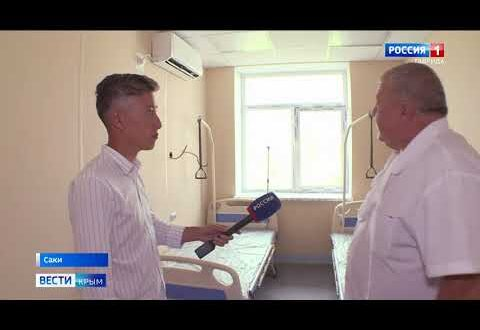Капитальный ремонт Сакской районной больницы выполнен на 70%