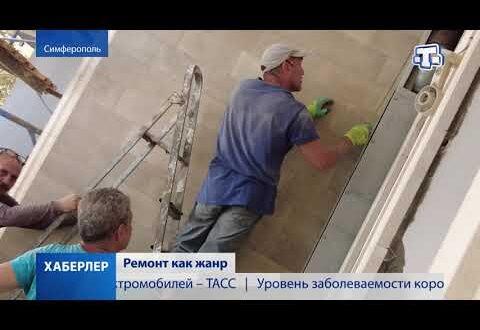 Ремонт Крымскотатарского театра близится к завершению