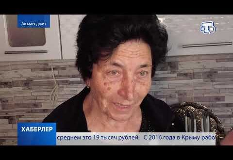 Хаберлер(на крымскотатарском языке)08.09.21