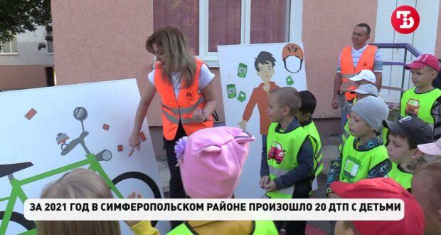 В Симферопольском районе ловили водителей с детьми