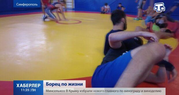 Эмин Сефершаев: борец по жизни