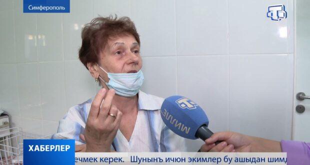 Вакцинация в Крыму: двойная защита