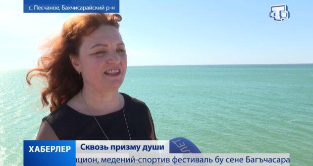 «Крымская осень 2021»: фестиваль собрал 150 участников