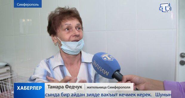 Хаберлер(на русском языке)13.09.21