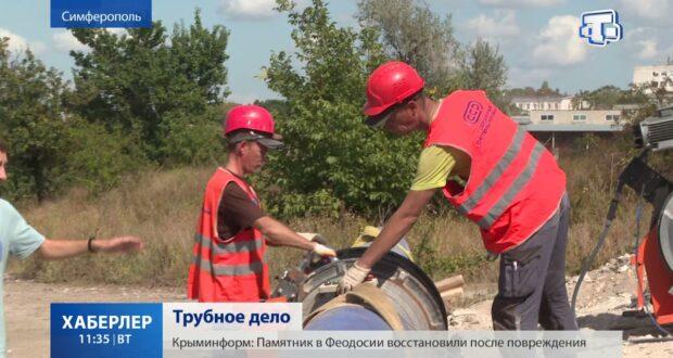 Симферопольцев предупредили о перебоях подачи воды