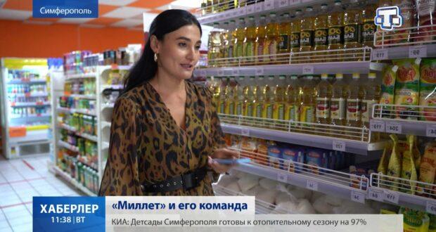 «Миллет» и его команда: Зарема Сеитягьяева