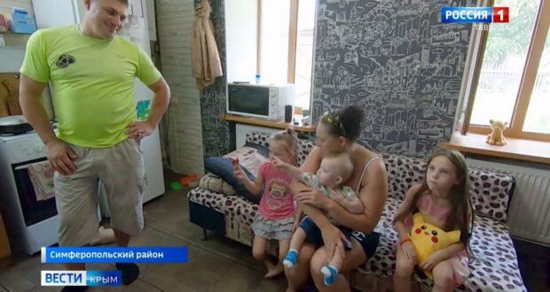 Многодетная семья столкнулась с проблемой в Крыму