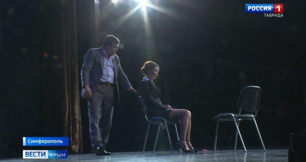 Прошла премьера башкирского театра в Крыму