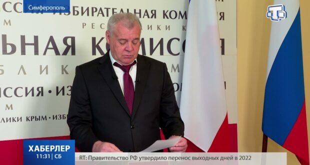 Избирком о первом дне выборов в Крыму