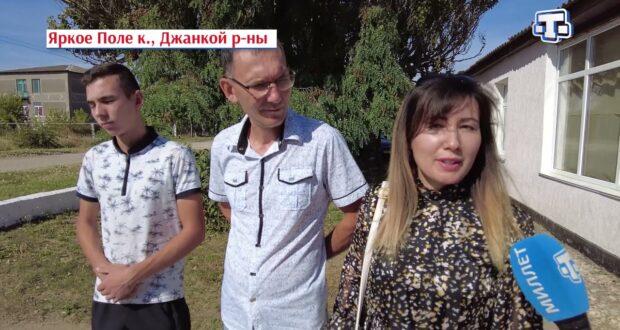 Сайлавлар-2021: Яркое Поле к., Джанкой р-ны
