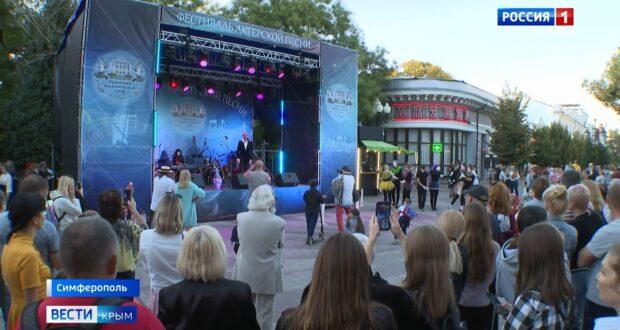 200-летие отметил старейший на юге России театр