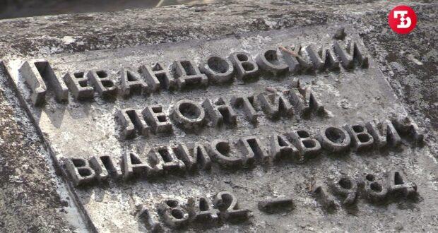 В Симферополе нашли могилу 142-летнего человека