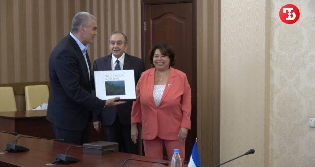В Крым прибыла делегация из Никарагуа