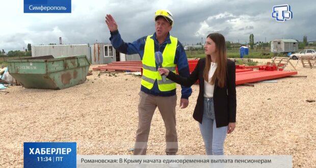 Первый в Крыму логистический комплекс готов на 70%
